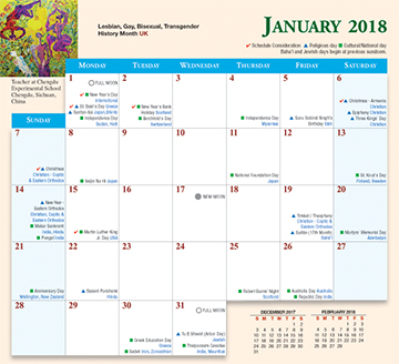2017 Multicultural Desktop Calendar Diversity Desktop